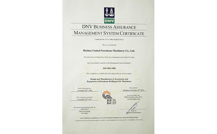 管理体系认证证书-英文