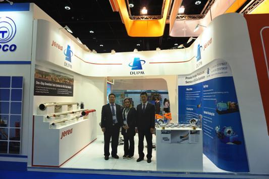 德州联合石油机械有限公司成功参加第十七届阿布扎比国际石油博览会(ADIPEC)